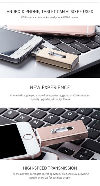 iPhone Flash Drive (8G 16G 32G 64G 128G) - YouTech.Me