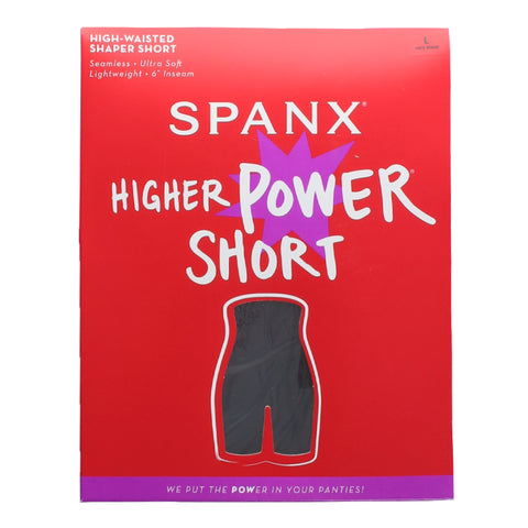 Higher Power Short