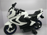 12V ELECTRIC KIDS RIDE-ON MOTORCYCLE - White