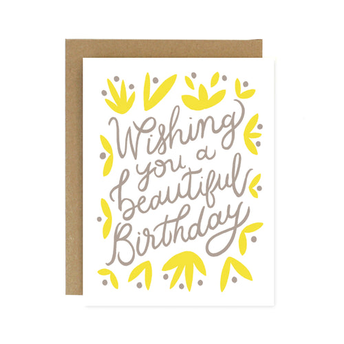 Card - Beautiful Birthday