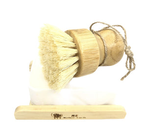 Me.Mother Earth Multipurpose Sisal Wood Hand Brush - Natural Home Cleaning