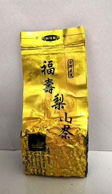 Taiwan Fushou Lishan Tea (Gold) Harvested in Spring