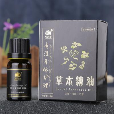 Wan Hua Yuan Men Essential Oil