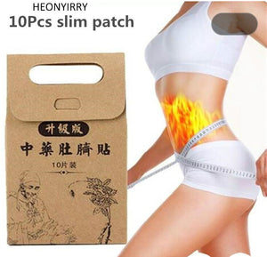 10PCS Traditional Medicine Slimming Navel Sticker