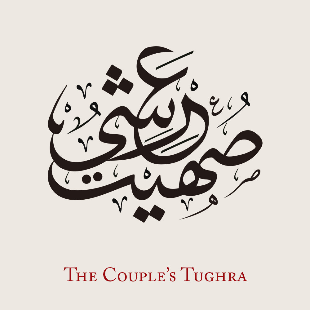 [Digital Delivery] The Couple's Tughra Seal