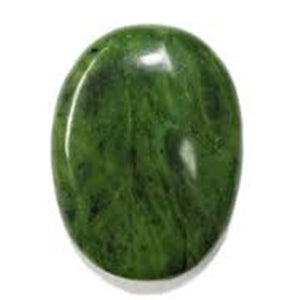 Nephrite Soap Shape Stone