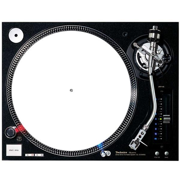 Personalised DJ Slipmats
