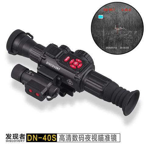 Discovery Digital Night Vision Scope HD 5-20X Hunting Camera Optics Sights IR Infrared Riflescope with WIFI GPS 1080P - DISCOVERY OPTICS Official Store