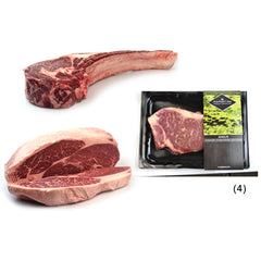 Angus Beef Isolation Pack