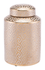 Zig Zag Covered Jar Medium