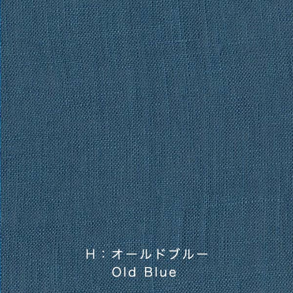 Old Blue – Linne