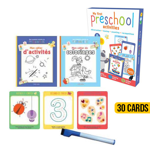 My First Preschool Activity - Early Learning Box