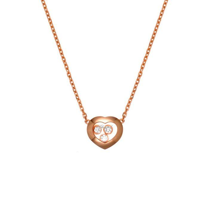 Chopard Happy Curves Rose Gold Diamond Pendant 819203-5001 - M&R Jewelers