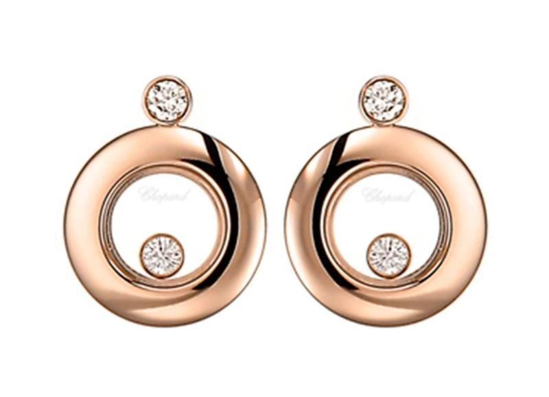 Chopard Miss Happy Rose Gold Diamond Earrings 833957-5201 - M&R Jewelers