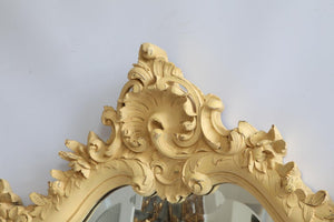 Late 19th Century French Rocaille Mirror