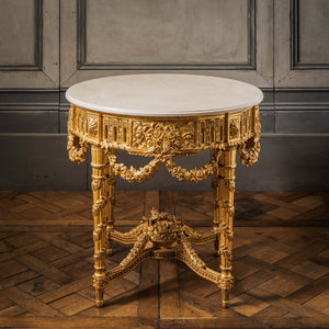 Pair of Louis XVI Style Giltwood Console Tables