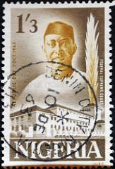 The Work of Enschede & Sons and Israeli Printing Firms in The Production of Nigerian Stamps
