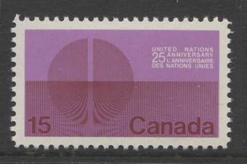 10c 25th Anniversary of United Nations stamp of Canada from 1970