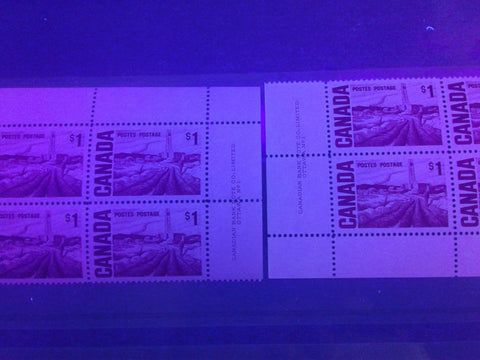 Two varieties of the non-fluorescent paper on the $1 Edmonton Oilfield stamp from the 1967-1973 Centennial Issue of Canada