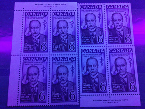 Two varieties of dull paper on the 1969 William Osler Stamp