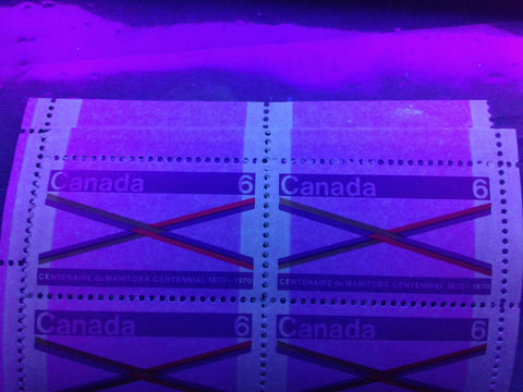 The Winnipeg tagging on the 1970 Manitoba Centennial issue of Canada