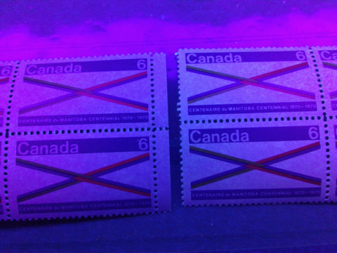 Two varieties of dull paper on the 1970 Manitoba Centennial stamp of Canada