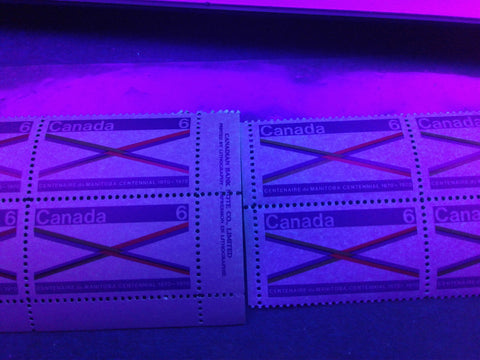 Two varieties of dull paper on the 1970 Manitoba centennial issue