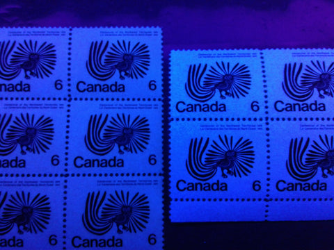Medium fluorescent and hibrite paper on the 1970 NWT Centennary issue of Canada