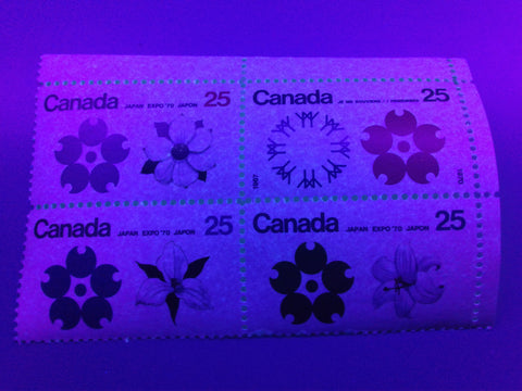 Non-fluorescent paper on the 1970 Expo 70 Issue of Canada