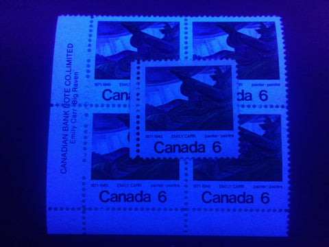 The medium and high fluorescent papers on the 1971 Emily Carr stamp of Canada