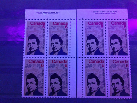 The fluorescent and dull papers on the 1971 Papineau stamp of Canada as seen from the front