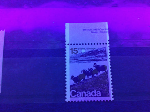 """Low Moon"" Tagging variety on the 15c Mountain sheep stamp from the 1972-1978 Caricature Issue of Canada"