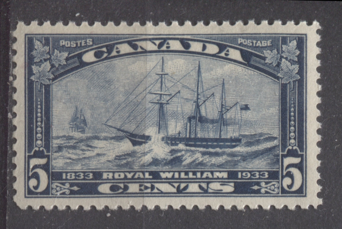 The 5c Royal Willam stamp of Canada from 1933
