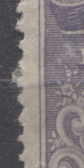 Doubling of left frame on 5d lilac Queen Victoria stamp from the 1894 Waterlow Issue of Niger Coast Protectorate