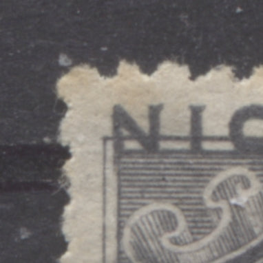 Doubling of UL corner on 5d Slate Queen Victoria stamp from 1894 Waterlow Issue of Niger Coast Protectorate