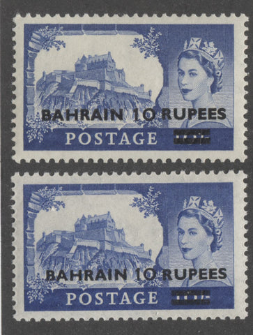 Bahrain Types 1 and 2