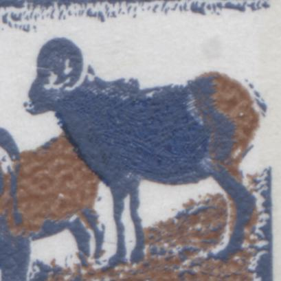 The blue tail variety on the 15c mountain sheep stamp from the 1972-1978 Caricature Issue of Canada