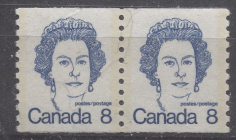 Coil pair of the 8c Queen Elizabeth II stamp from the 1972-1978 Caricature Issue showing the 10 line perforation
