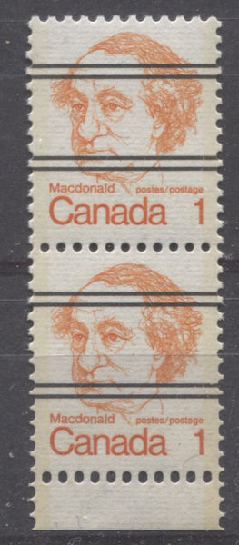 1c Precancelled Macdonald stamp from the 1972-1978 caricature issue showing unusual eliptical perfs at the bottom