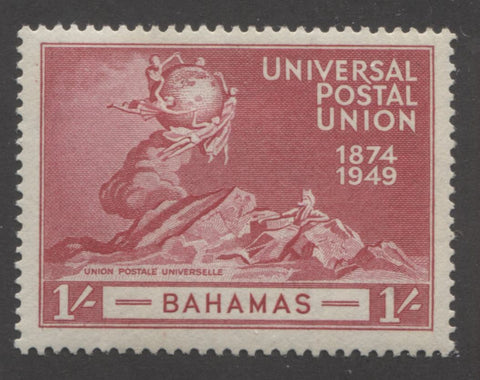 Carmine 4th design 1949 UPU issue