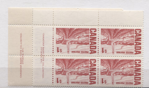 Two blocks of the $1 Edmonton Oilfield stamp from the 1967-1973 Centennial Issue, each on a slightly different paper