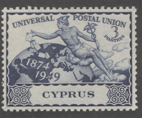 Deep blue 3rd design 1949 UPU issue