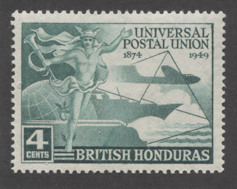 Deep blue green 1st design 1949 UPU issue