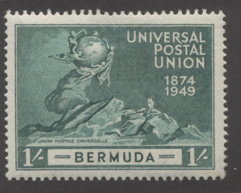 Deep blue green 4th design 1949 UPU issue