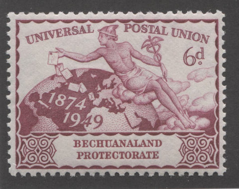 Deep bright reddish purple 3rd design 1949 UPU issue