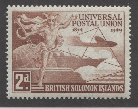 Deep red brown 1st design 1949 UPU issue