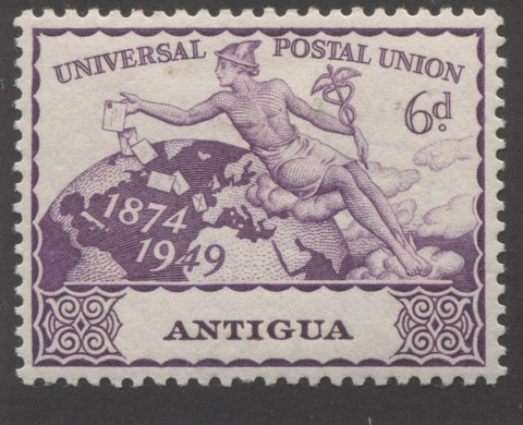 Deep reddish lilac 3rd design 1949 UPU issue