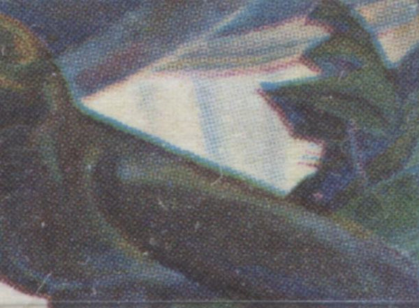 The blue line on the back of the raven on the 1971 Emily Carr stamp of Canada