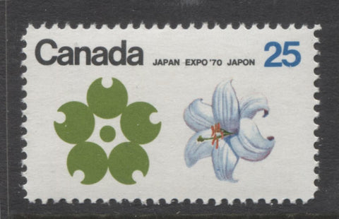 Expo 70 stamp of Canada showing White Garden Lily