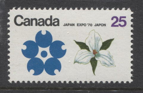 Expo 70 stamp of Canada showing white Trillium